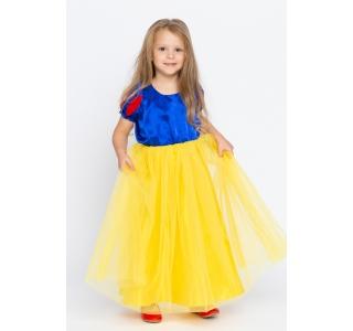Costum rochita Alba ca Zapada