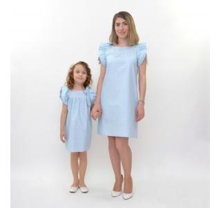 Set rochii mama fiica  din...